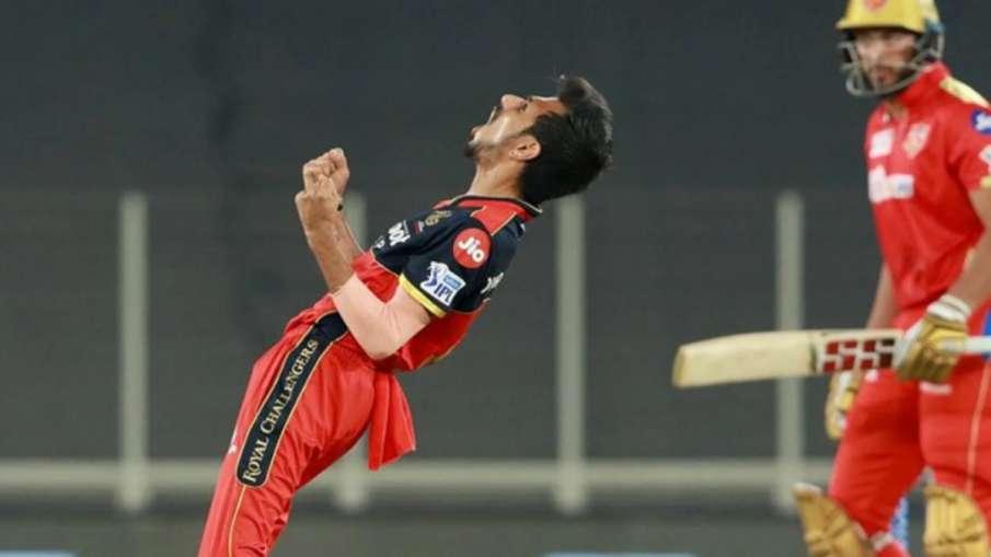 IPL 2021 : चहल को लेकर RCB के...- India TV Hindi
