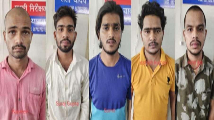 राम जन्मभूमि ट्रस्ट की फर्जी वेबसाइट बनाकर ठगी करने वाले 5 गिरफ़्तार, मामला दर्ज- India TV Hindi