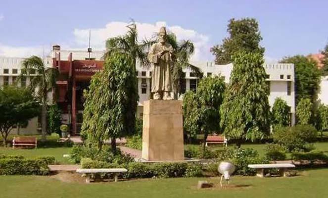 Jamia Grand Indo-US Webinar on Green Renewable Energy...- India TV Hindi