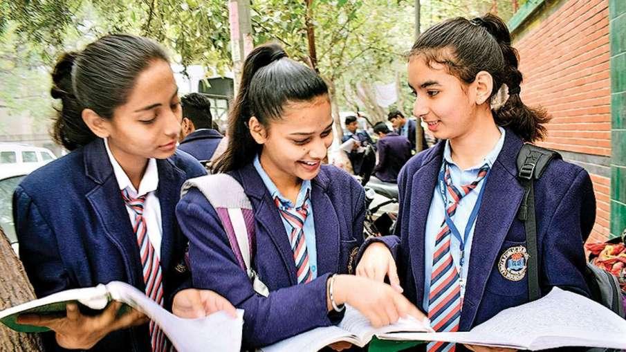 Haryana Board BSEH Class 10 result 2021 today check...- India TV Hindi