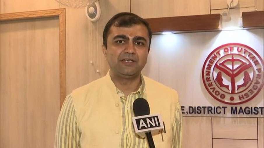 Abhishek Prakash, Lucknow DM - India TV Hindi