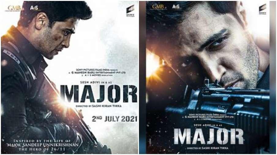 अधिवी शेष स्टारर 'मेजर' की शूटिंग जुलाई से होगी शुरू- India TV Hindi