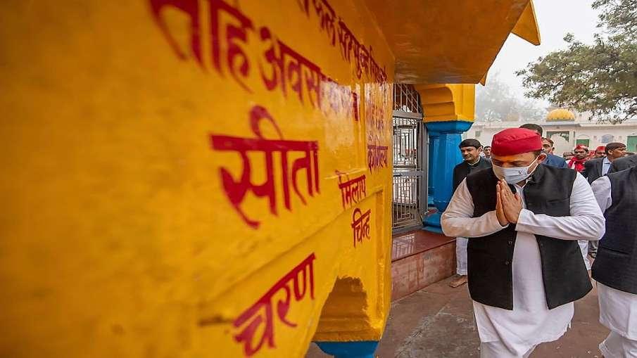 Acharya Pramod Krishnam attacks Akhilesh Yadav says jeb me lal topi rakhne se koi neta nahi ban jata- India TV Hindi
