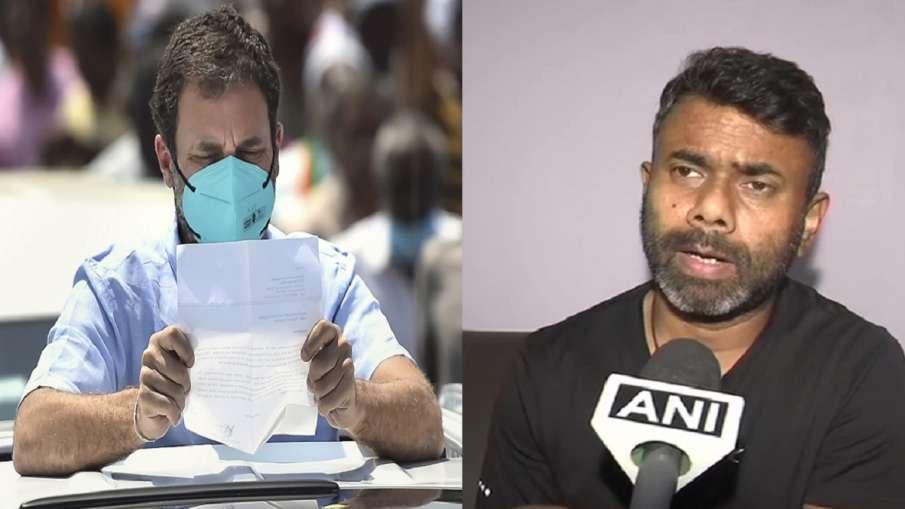 Assam Congress MLA leaves party says Rahul Gandhi is unable to shoulder leadership असम कांग्रेस में - India TV Hindi