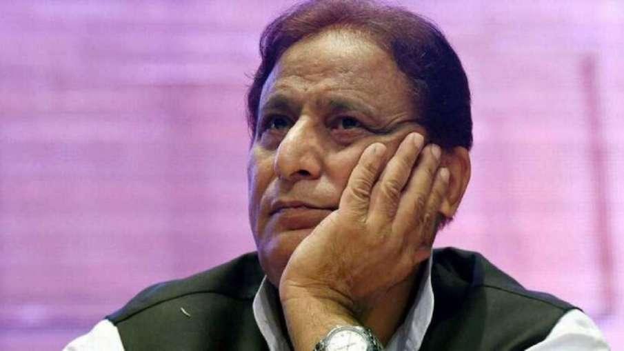उत्तर प्रदेश जल निगम में भर्ती मामले में पूर्व मंत्री आजम खान की अग्रिम जमानत खारिज- India TV Hindi