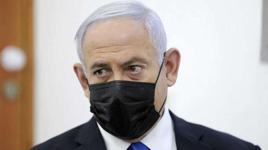 Israel presidential election, Benjamin Netanyahu, Israel, Israel New Government- India TV Hindi
