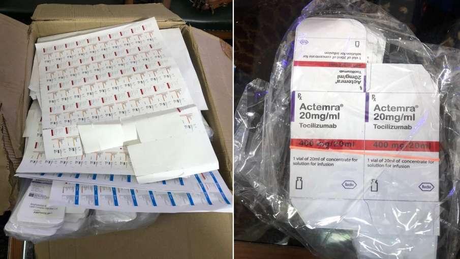 ब्लैक फंगस के नकली इंजेक्शन बेचने वाले गिरोह का पर्दाफाश, 2 डॉक्टर समेत 10 लोग गिरफ्तार- India TV Hindi