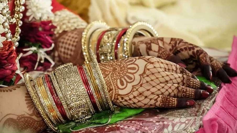 Gutkha Marriage, Bride Gutkha Marriage, Groom Gutkha Marriage, Ballia Gutkha Marriage- India TV Hindi