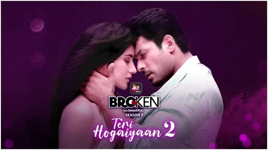 ब्रोकन बट ब्यूटीफुल 3, broken but beautiful 3- India TV Hindi