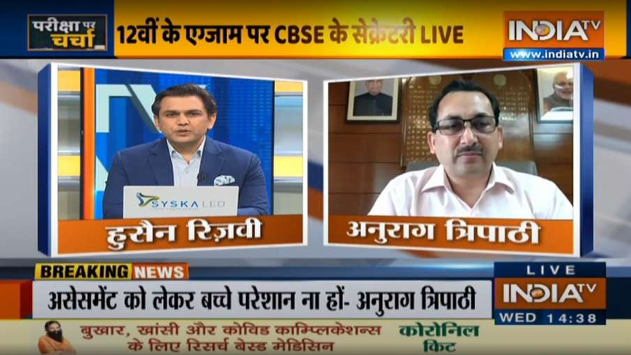 When CBSE 12th 10th Class Result will Out Statement from...- India TV Hindi