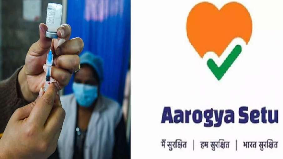 एक दिन में 80 लाख से ज्यादा लोगों को वैक्सीन मिली, टूटे पिछले सारे रिकॉर्ड- India TV Hindi