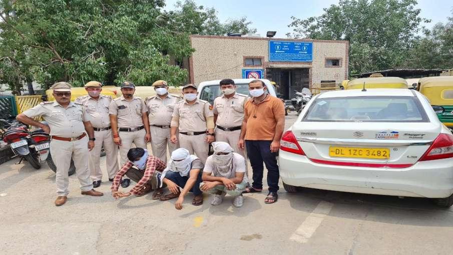 delhi police arrests three for looting a cab passenger ड्रग्स खरीदने के लिए कैब में लोगों को बैठा कर- India TV Hindi