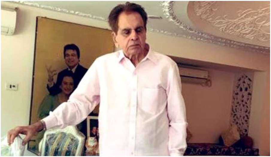 Dilip Kumar fans praying for his health says God bless him and get well soon- India TV Hindi