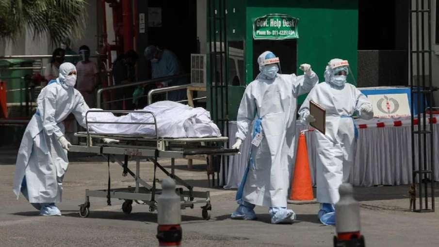 सरकार ने महामारी से मौतों की संख्या आधिकारिक आंकड़े से अधिक होने के दावे का खंडन किया- India TV Hindi