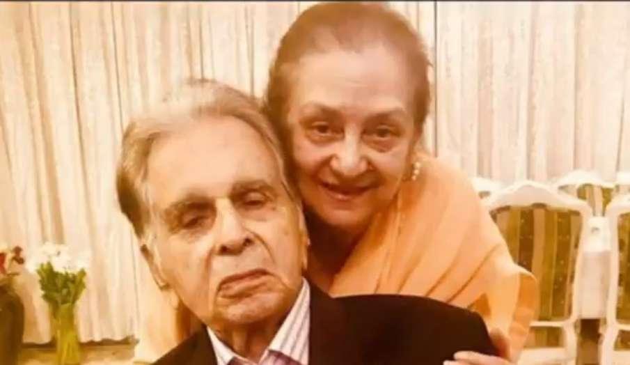 Dilip Kumar Health Update: दिलीप कुमार की तबीयत ठीक,  गुरुवार को हो सकते हैं डिस्चार्ज- India TV Hindi