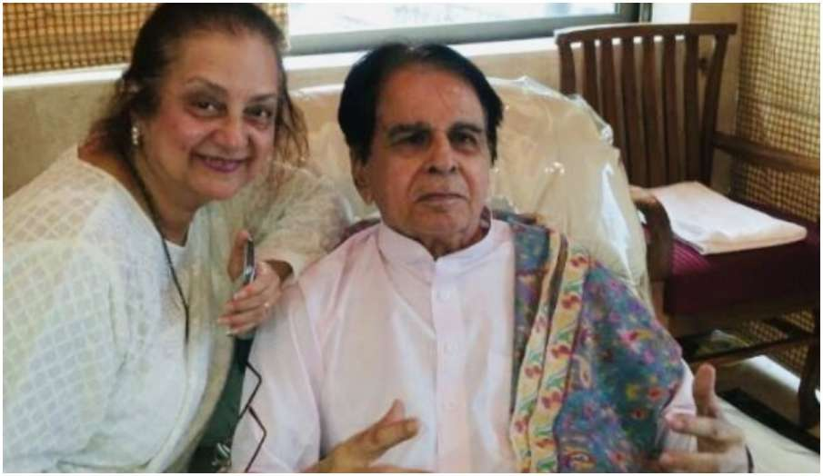 Dilip Kumar admitted in hospital after breathing problem  - India TV Hindi