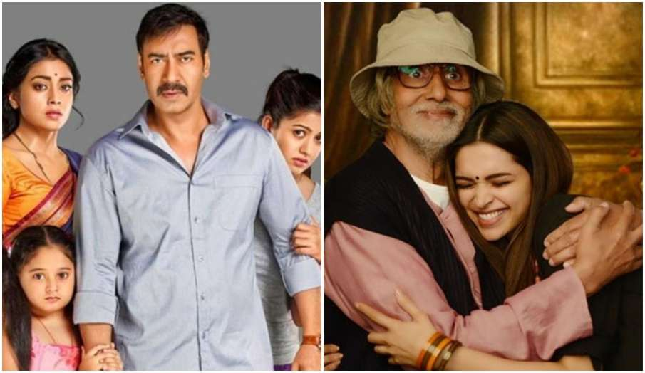 fathers day 2021 best films films based on the beautiful bond between fathers and their children- India TV Hindi