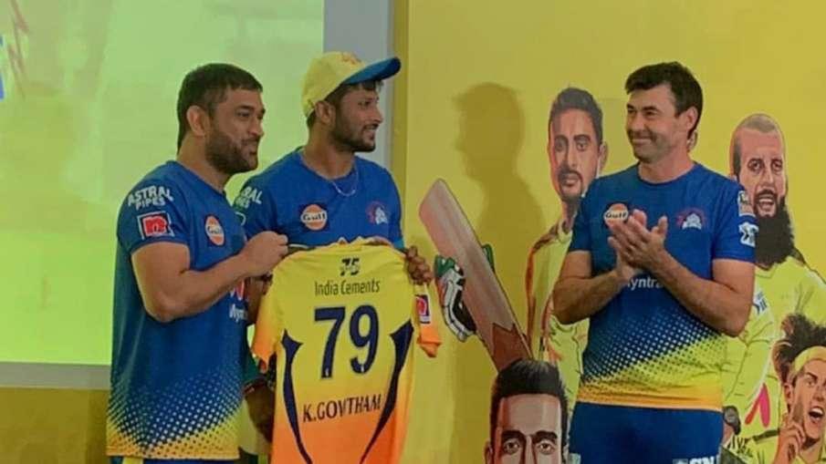 कैरम बॉल के साथ...- India TV Hindi