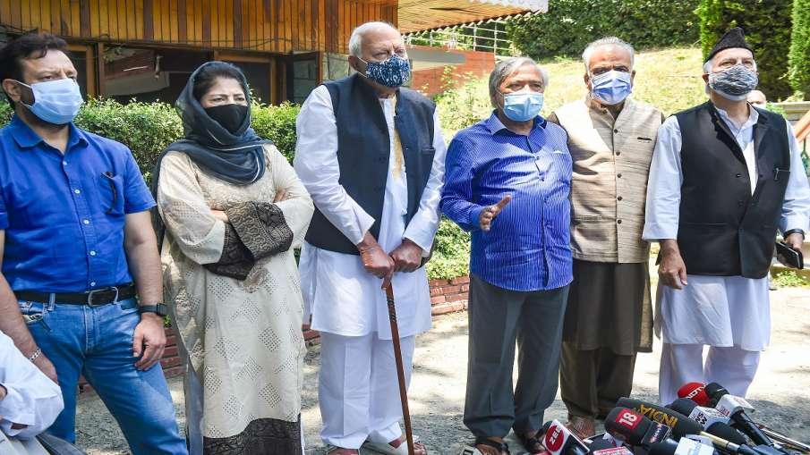 Most leaders invited for PM Modi's Thursday meet on JK reach Delhi- India TV Hindi