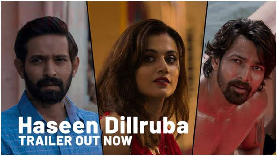 haseen dillruba- India TV Hindi