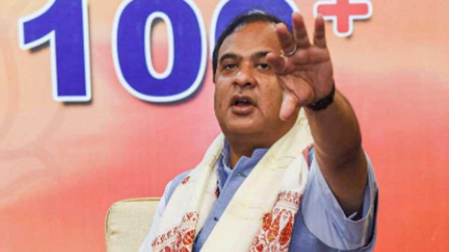 Himanta Biswa Sarma, Himanta Biswa Sarma population control, Himanta Biswa Sarma Congress- India TV Hindi