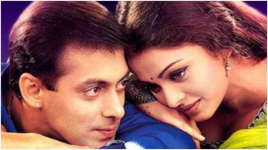 salman khan hum dil de chuke sanam- India TV Hindi