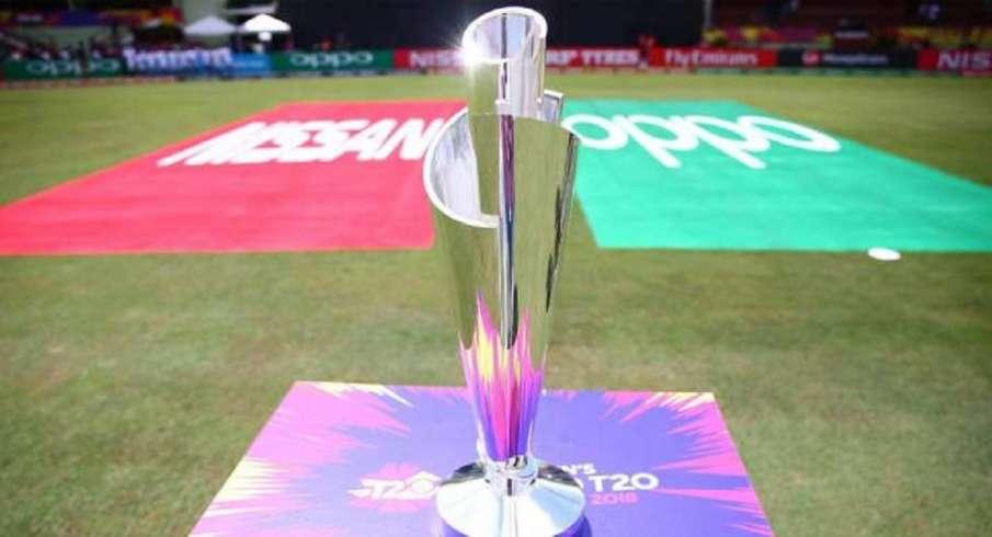 BCCI, T20 World CupT20 World Cup In UAE, T20 World Cup, UAE To Host T20 World Cup 2021, India T20 Wo- India TV Hindi