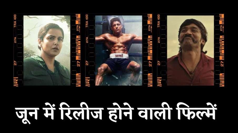 Farhan Akhtar, Vidya Balan, Dhanush- India TV Hindi