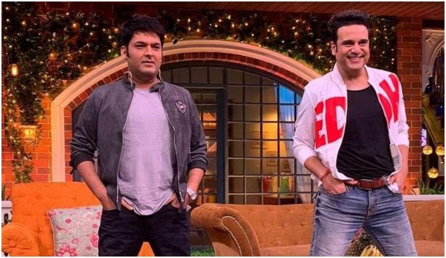 Krushna Abhishek hints the kapil sharma show returning to TV soon shares funny throwback video - India TV Hindi