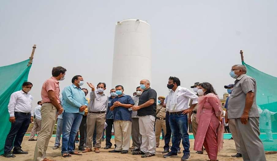 दिल्ली में कोरोना की तीसरी लहर से निपटने की तैयारी, ऑक्सीजन भंडारण क्षमता बढ़ायी गयी : केजरीवाल - India TV Hindi