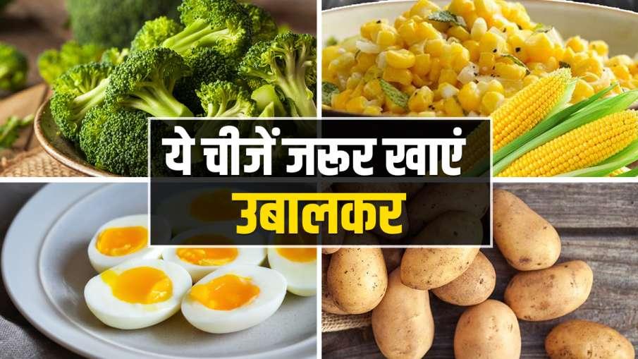 health - India TV Hindi