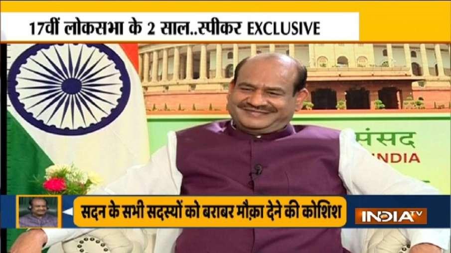 17वीं लोकसभा के 2 साल पर लोकसभा स्पीकर ओम बिरला ने इंडिया टीवी के साथ की खास बातचीत- India TV Hindi
