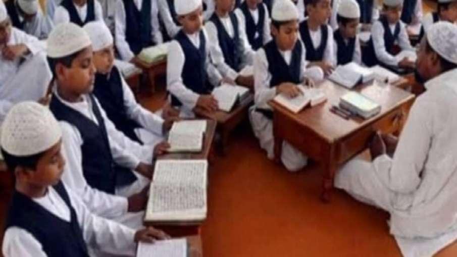 Madarsa student Yogi govt planning mobile app for studies मदरसा छात्रों के लिए बड़ा प्लान बना रही है- India TV Hindi