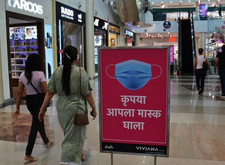 महाराष्ट्र में...- India TV Hindi