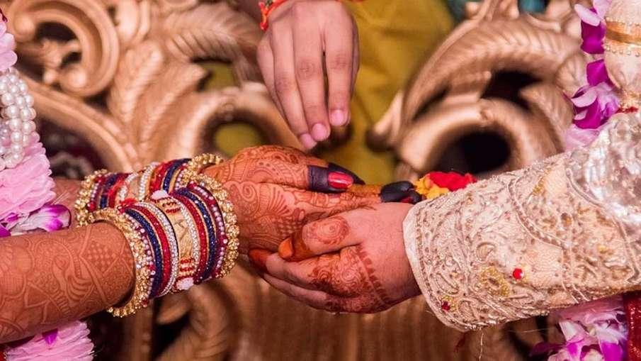 Gang of brides, Gang of brides extorting money, Bride Arrested Guna- India TV Hindi