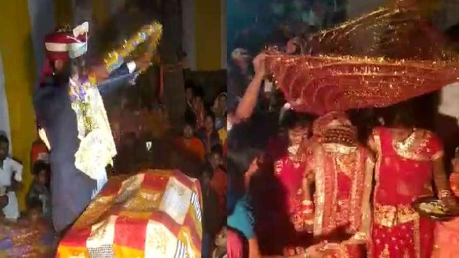 man breaks bow then only bride makes him wear garland दूल्हे ने तोड़ा धनुष तभी दुल्हन ने पहनाई वरमाल- India TV Hindi