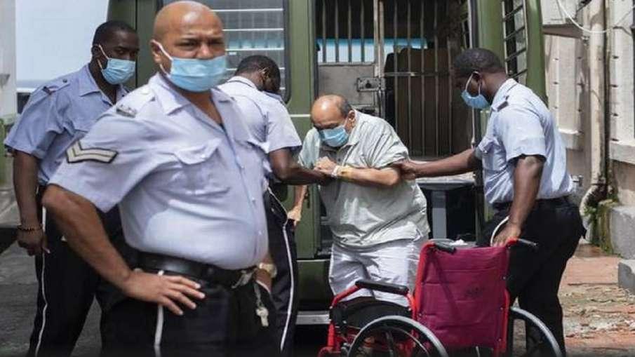 मेहुल चोकसी को जांच का अंदाजा था, इसलिए उसने जानकारी छिपाई और भाग गया: सीबीआई - India TV Hindi