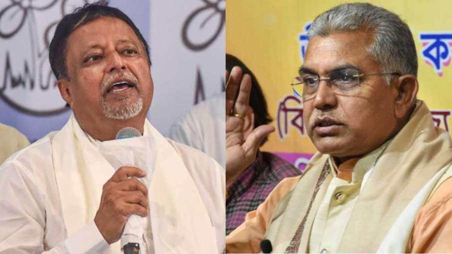 Mukul Roy, Mukul Roy Trinamool Congress, Mukul Roy BJP, Mukul Roy Dilip Ghosh- India TV Hindi