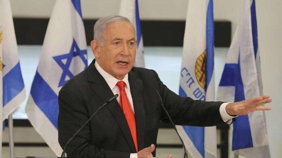 Benjamin Netanyahu, Benjamin Netanyahu Israel, Benjamin Netanyahu Era Ends- India TV Hindi