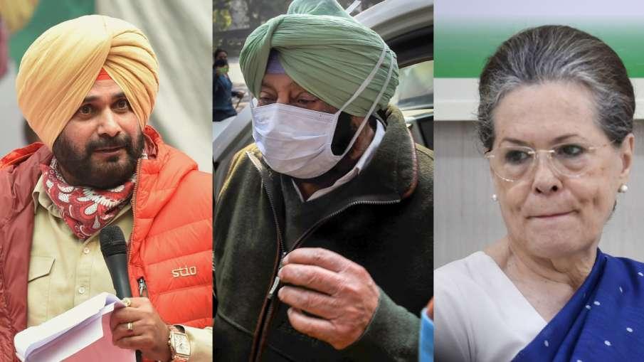 पंजाब: 'कैप्टन' की 'खिलाड़ी' को पटकनी! अमरिंदर सिंह के साथ ज्यादा विधायक, सोनिया को कल मिलेगी रिपोर्- India TV Hindi