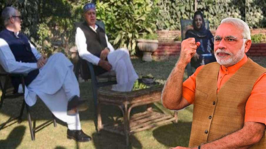 जम्मू-कश्मीर में फिर कुछ बड़ा होने वाला है? PM मोदी ने UT के 14 नेताओं को बैठक के लिए दिल्ली बुलाया- India TV Hindi
