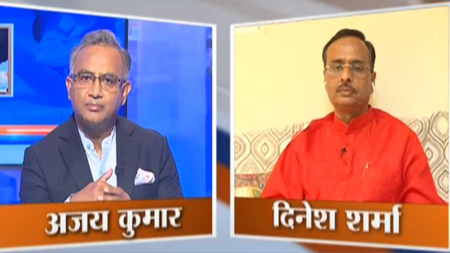 UP बोर्ड की 12वीं की परीक्षा होगी या नहीं? शिक्षा मंत्री दिनेश शर्मा से जानिए- India TV Hindi