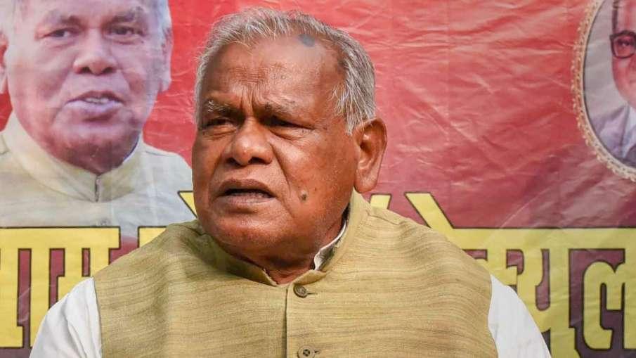 NDA छोड़ेंगे जीतन राम मांझी? बयान देकर तमाम कयासों पर लगाया विराम- India TV Hindi