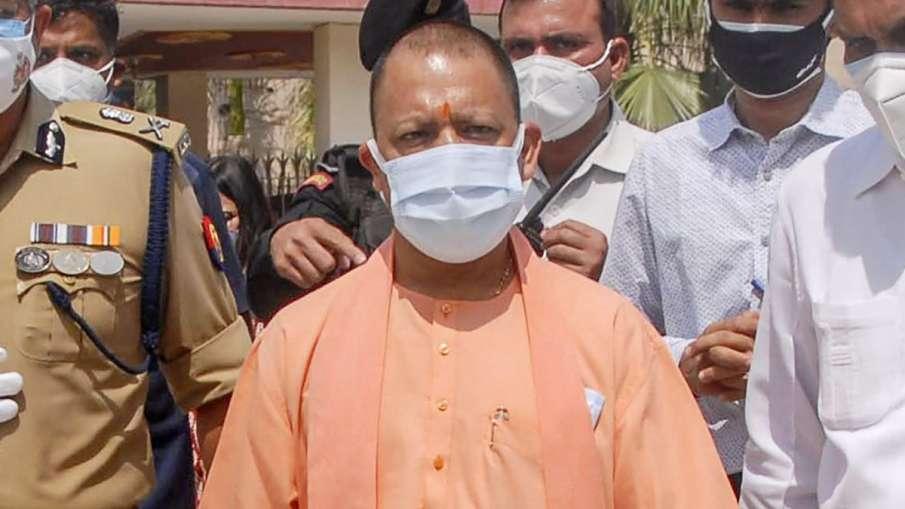 उत्तर प्रदेश: कैसे करें 'मुख्यमंत्री बाल सेवा योजना' के लिए आवेदन? जानिए- तरीका और क्या हैं जरूरी दस- India TV Hindi