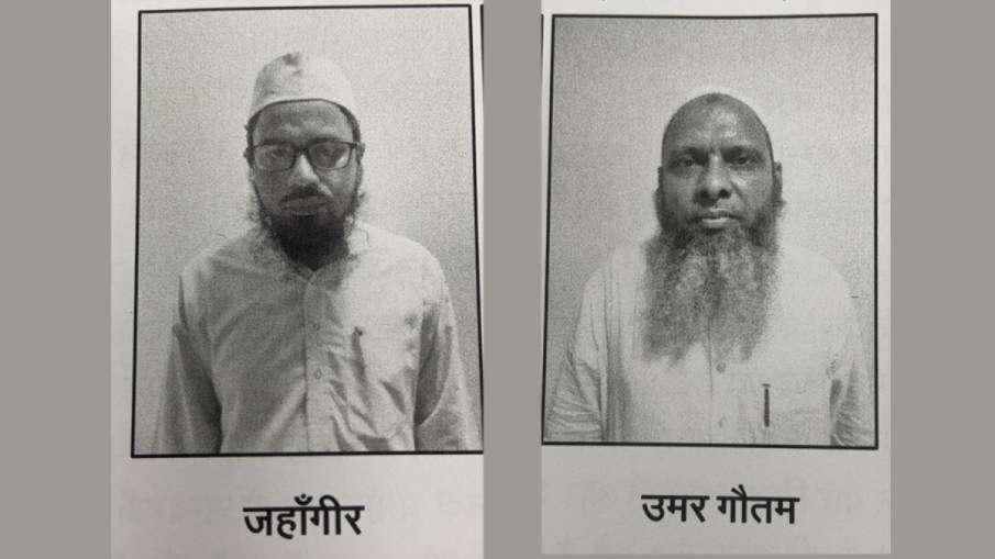 धर्म परिवर्तन की बड़ी साजिश बेनकाब, हजारों को हिंदू से मुसलमान बनाने वाले उमर और जहांगीर गिरफ्तार- India TV Hindi