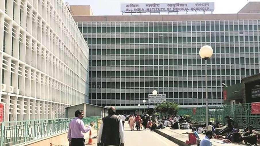 AIIMS ने Oxford और Cambridge विश्वविद्यालय को पछाड़ा, दुनिया के टॉप-25 मेडिकल कॉलेज में शामिल- India TV Hindi