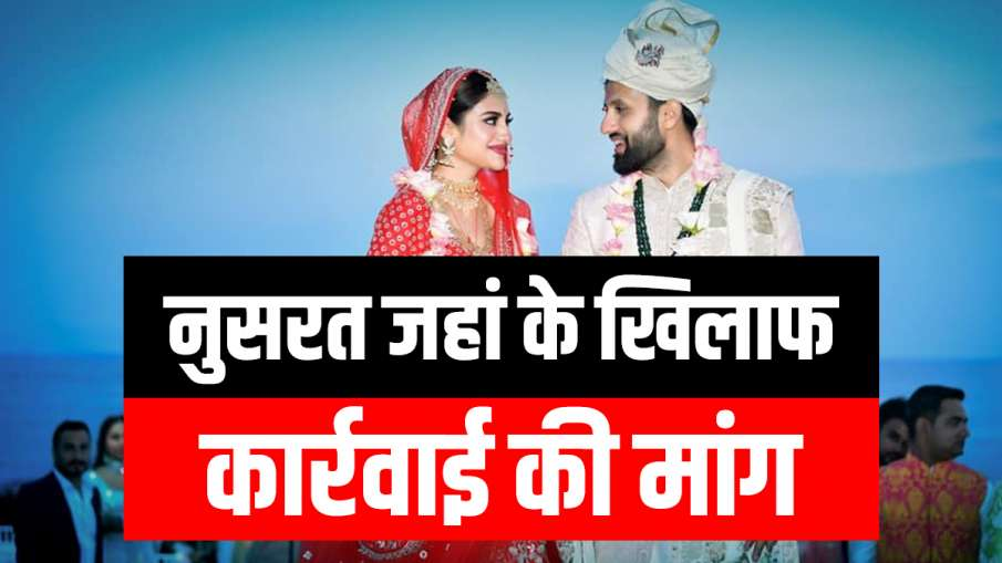 BJP MP Sangmitra maurya demands action against TMC MP Actress Nusrat jahan for marriage controversy - India TV Hindi