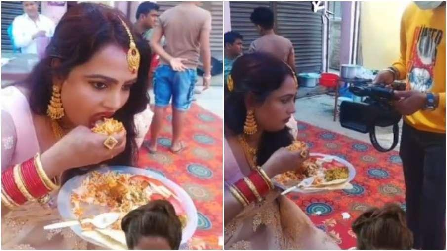 party  video- India TV Hindi