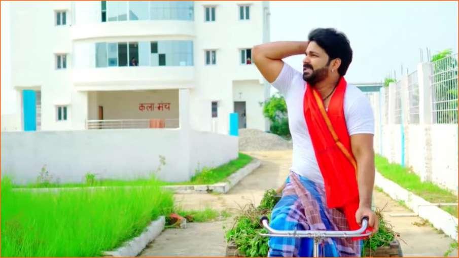 Pawan Singh- India TV Hindi