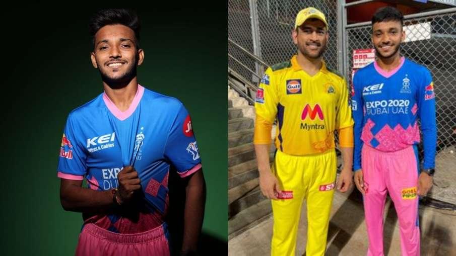 Chetan Sakariya Exclusive Interview MS Dhoni IPL 2021 Wicket Rajasthan Royals- India TV Hindi